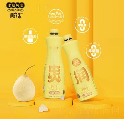 ��菲�繁�糖�趵婀�汁�料1.25L(瓶)