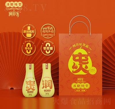 ��菲�繁�糖�趵婀�汁�料(�Y袋)