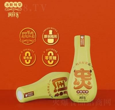 ��菲�繁�糖�趵婀�汁�料(瓶)
