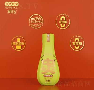 ��菲�繁�糖�趵婀�汁�料420ml