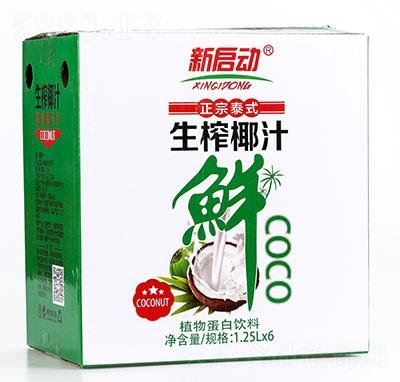新启动正宗泰式生榨椰子汁1.25Lx6