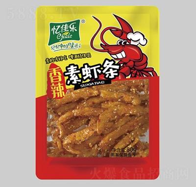 忆佳乐香辣素虾条80g