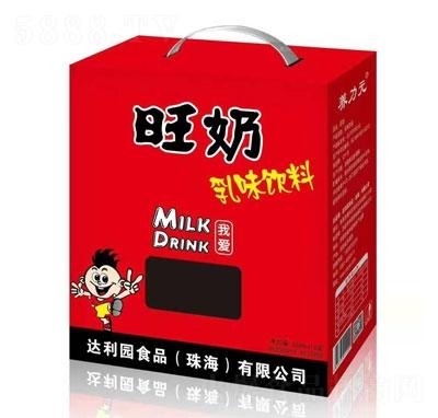 旺奶乳味饮品(礼盒)