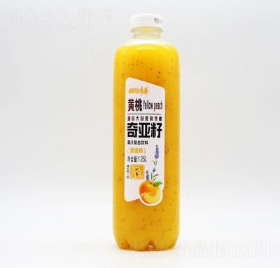 拥抱青春奇亚籽果汁复合饮料黄桃味1.25L