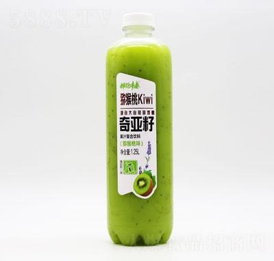 拥抱青春奇亚籽果汁复合饮料猕猴桃味1.25L