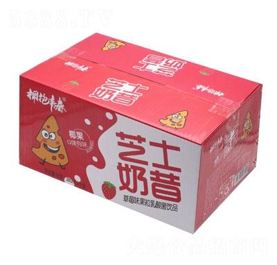 拥抱青春芝士奶昔草莓味果粒乳酸菌饮品380mlX15