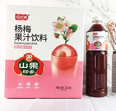 百芝源杨梅果汁饮料1.25Lx6