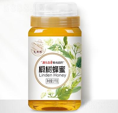 养蜂郎椴树蜂蜜1kg