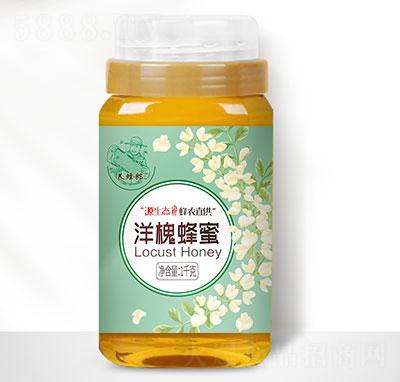 养蜂郎洋槐蜂蜜1kg