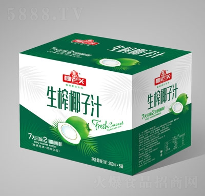 椰老头生榨椰子汁960mlX6