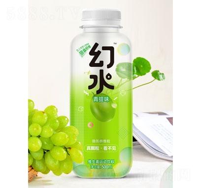 幻水维生素运动饮料青提味500ml