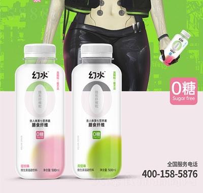 幻水维生素运动饮料无糖