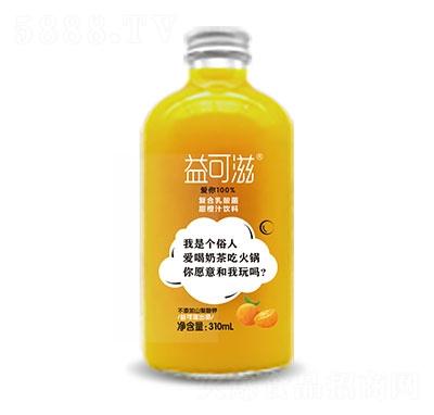 益可滋复合乳酸菌甜橙汁饮料310ml