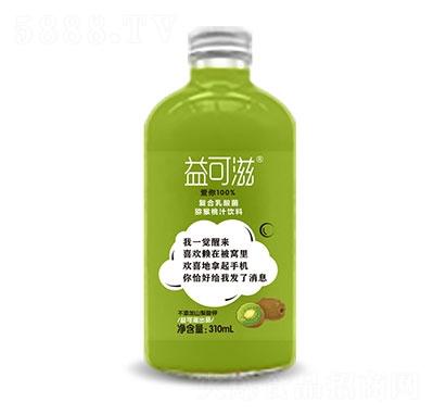 益可滋复合乳酸菌猕猴桃汁饮料310ml