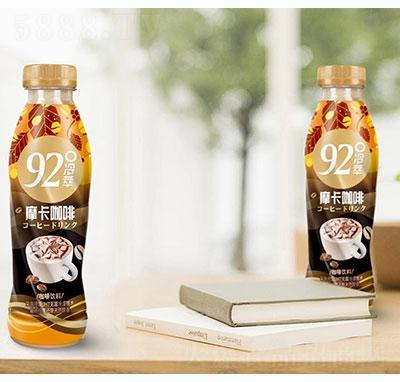 92°冷萃摩卡咖啡咖啡饮料