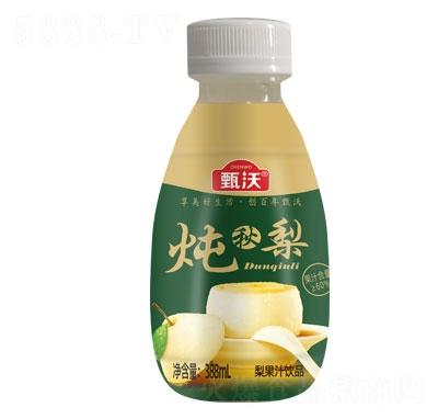 甄沃炖秋梨梨果汁饮料