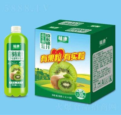 植康益生菌发酵猕猴桃汁1.5LX6