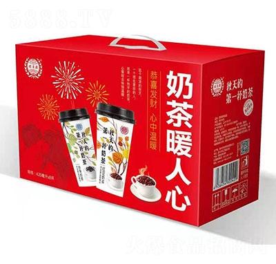 ���源奶茶