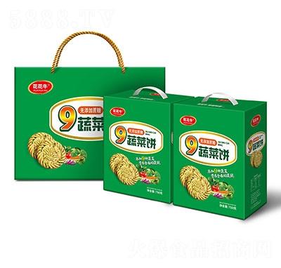 花花牛9蔬菜饼750g
