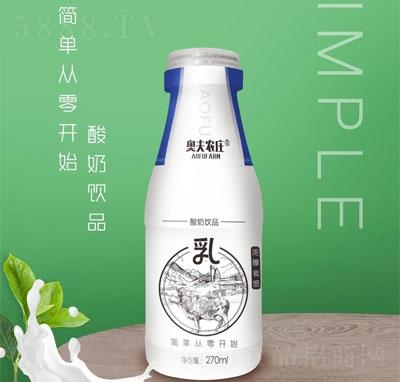 奥夫农庄酸奶饮品270ml