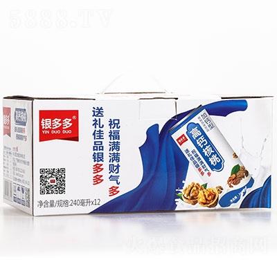 银多多高钙核桃乳240mlx12罐