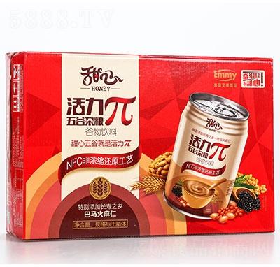 甜心活力π五谷杂粮谷物饮品箱