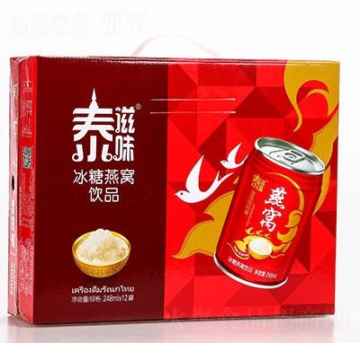 泰滋味冰糖燕窝饮品248mlx12罐礼盒