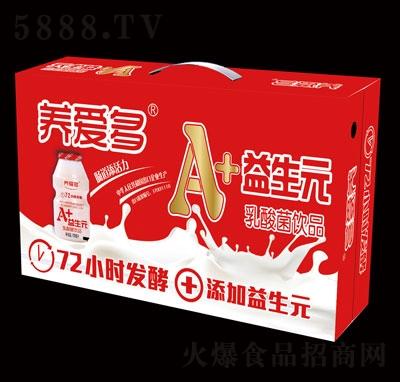 养爱多A+益生元乳酸菌饮品