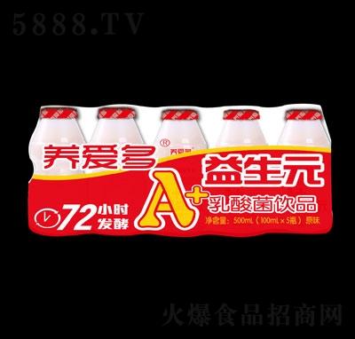 养爱多A+益生元乳酸菌饮品100mlX5