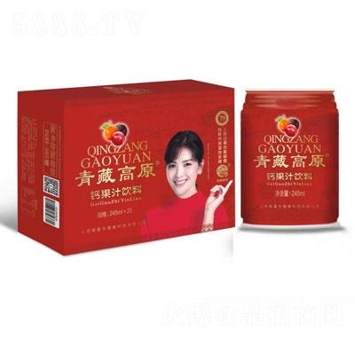 青藏高原钙果汁饮料245mlX20