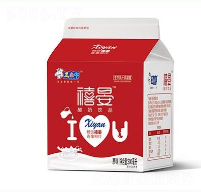 三色牛禧晏酸奶饮品300ml