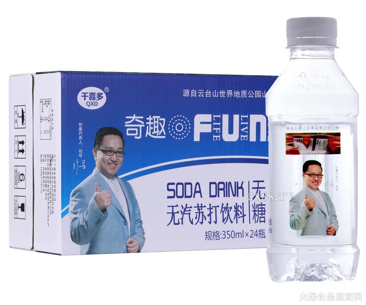 千喜多无汽苏打饮料350mlx24瓶