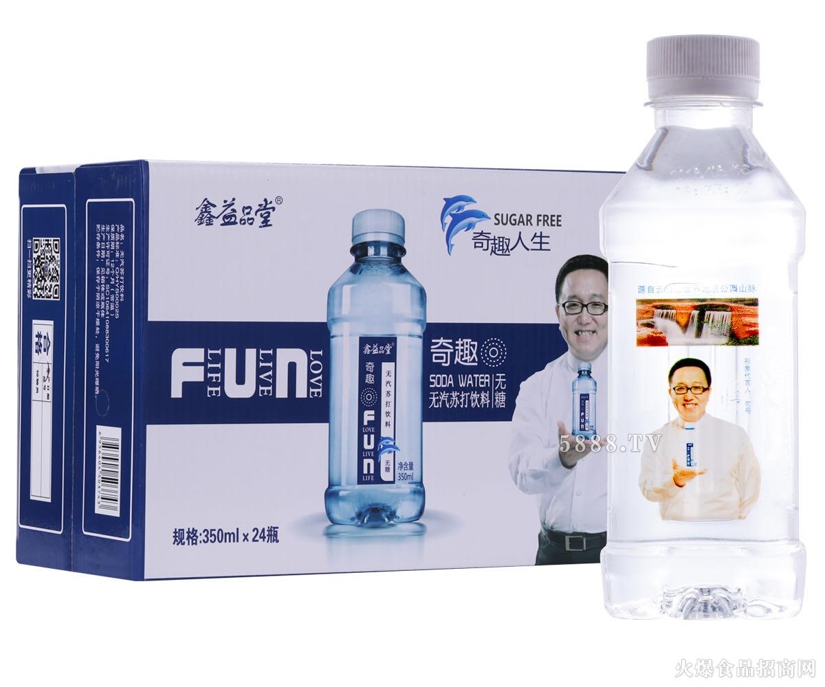 鑫益品堂无汽苏打水饮料350mlx24瓶