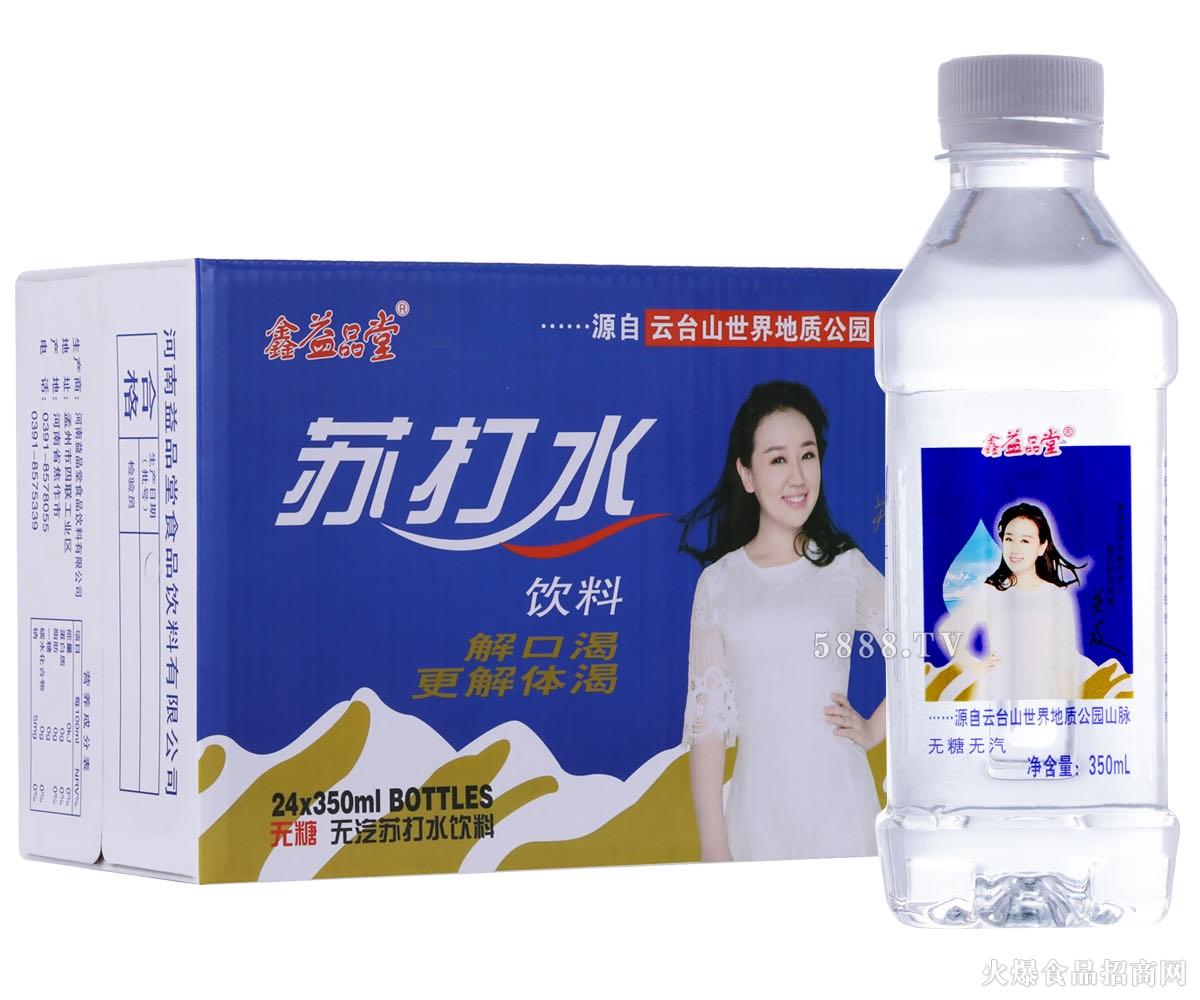 鑫益品堂苏打水饮料350mlx24瓶