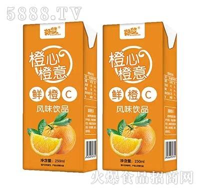 好梦橙心橙意鲜橙c风味饮品250ml