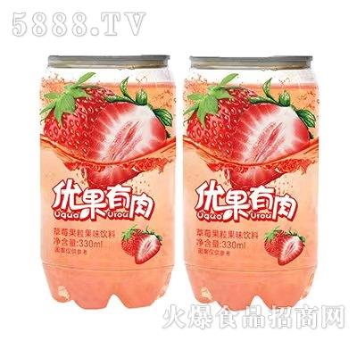 好梦优果优肉草莓果粒果味饮料330ml