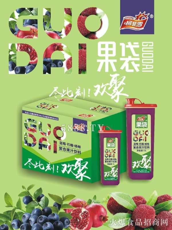 柯菲雪果袋蓝莓石溜杨梅复合果汁饮料1.5L