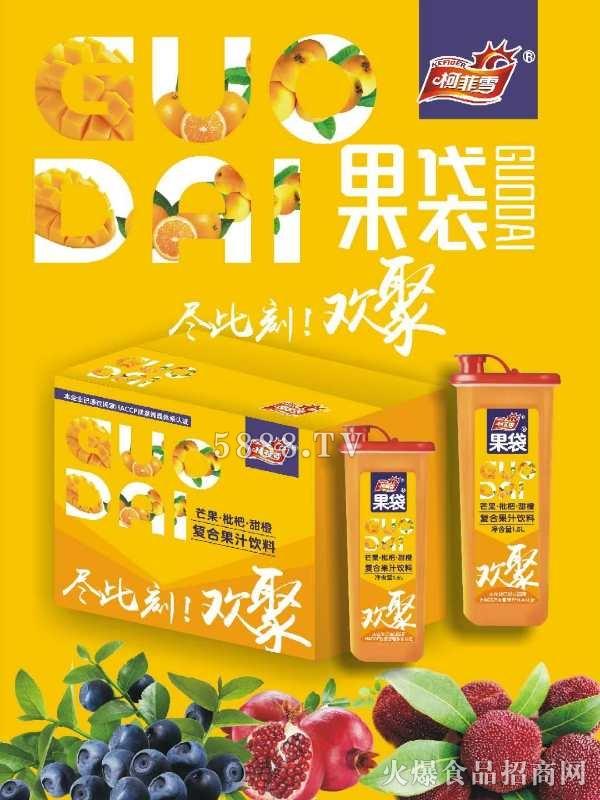 柯菲雪果袋芒果枇杷甜橙复合果汁饮料1.5L