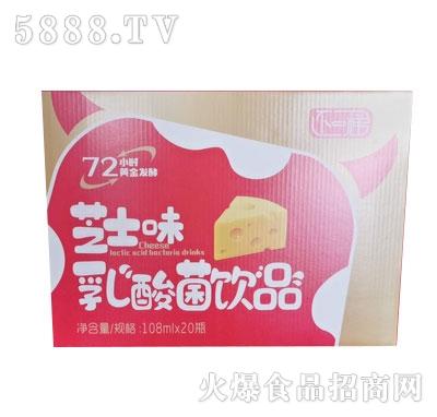不一样芝士味乳酸菌饮品108mlX20