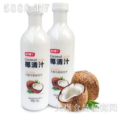 臻只椰子椰清汁椰子汁930g