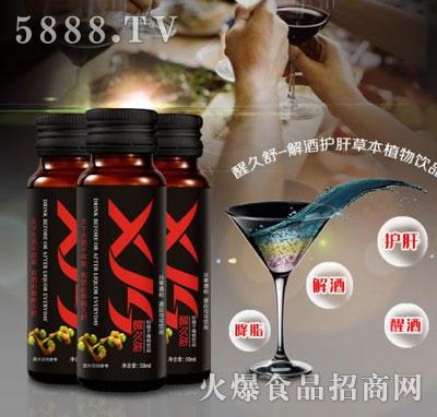 醒久舒枳椇子植物饮品50ml