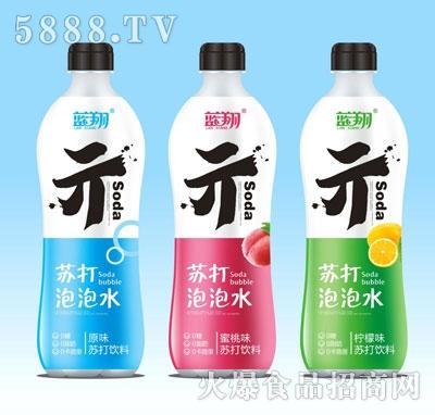 蓝翔苏打泡泡水(瓶)