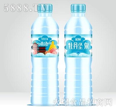 牡丹圣泉纯净饮用水550ml