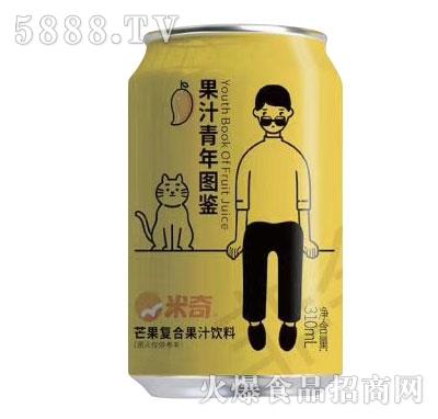 米奇芒果复合果汁310mlX24罐