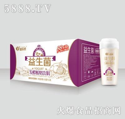 益乐优益生菌发酵酸奶饮料百香果味