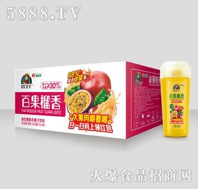 欧芝美百果榴香益生菌复合果汁饮料