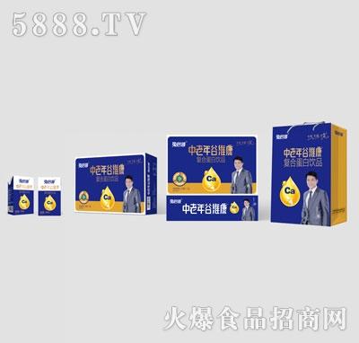 兔巴哥中老年谷维康复合蛋白饮品20盒