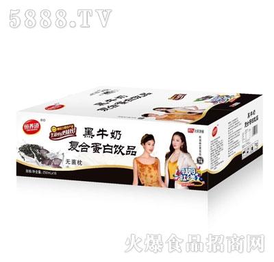 恒养道黑牛奶复合蛋白饮品250mlX16产品图