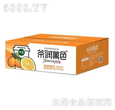 中星茶润菓色金桔柠檬果汁茶饮品产品图