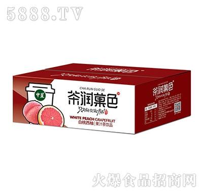 中星茶润菓色白桃西柚果汁茶饮品产品图